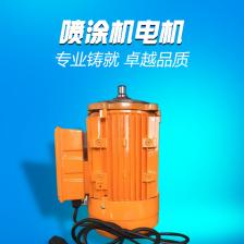 YL系列单相异步电动机 1.1KW喷涂机